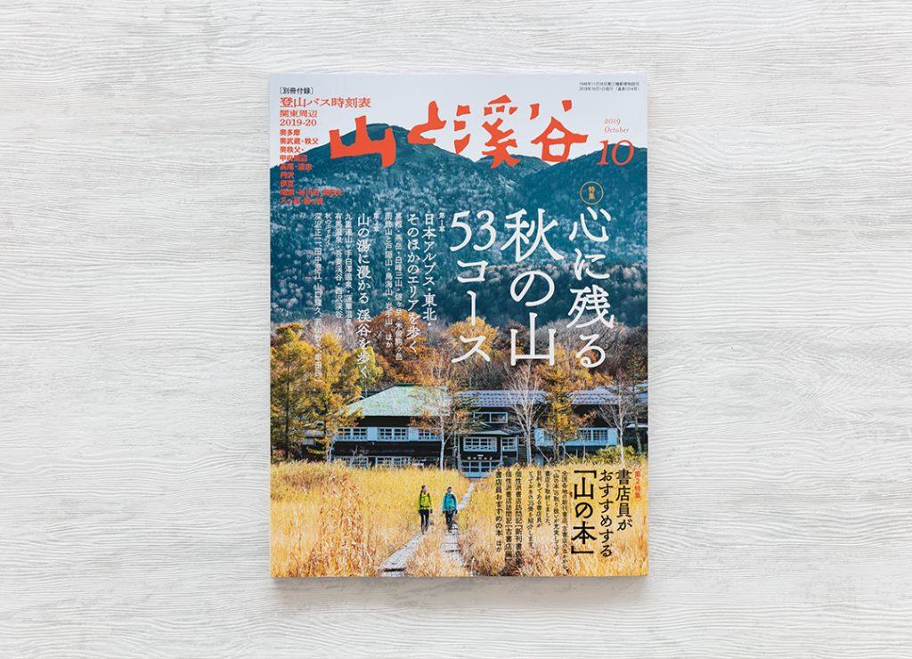 junjikumano_0122-1-1024x740.jpg
