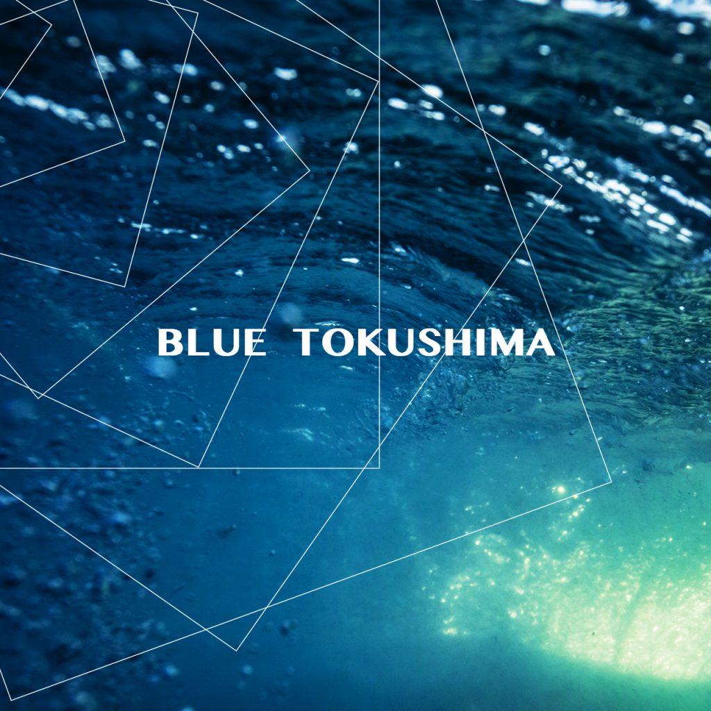 blue_tokushima-1024x1024.jpg