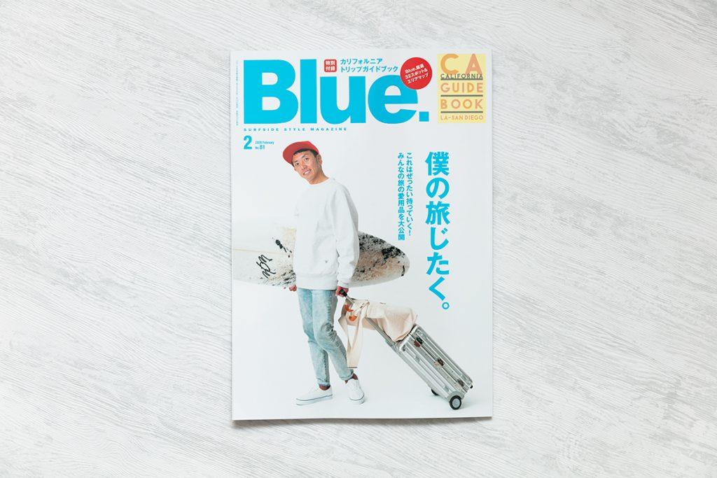 20200110_blue_01-1024x683.jpg