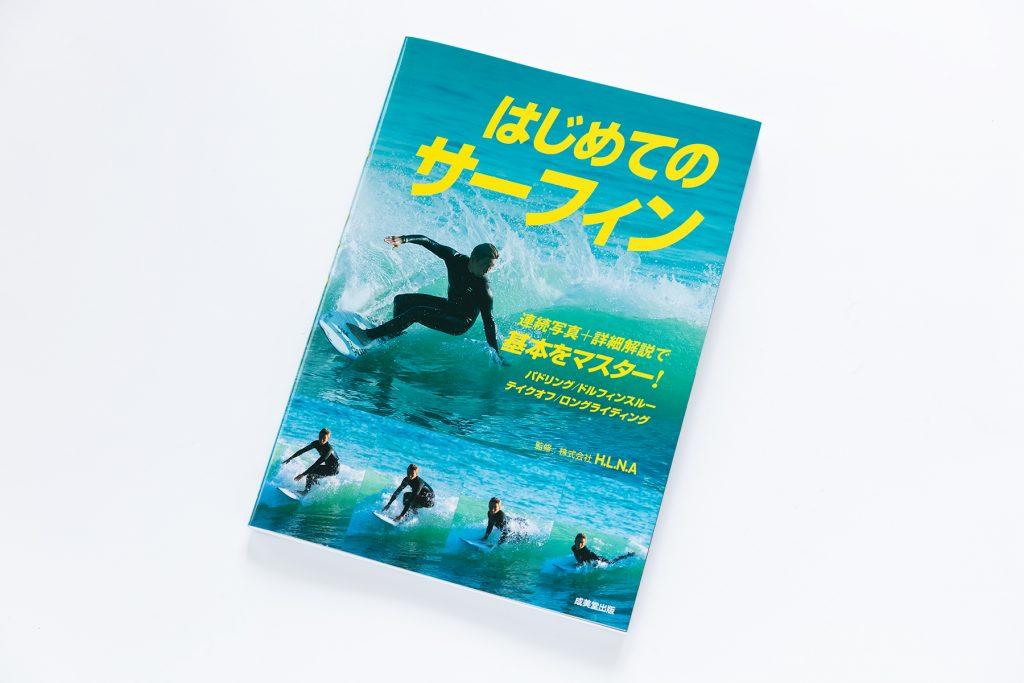 junjikumano_0176-1024x683.jpg